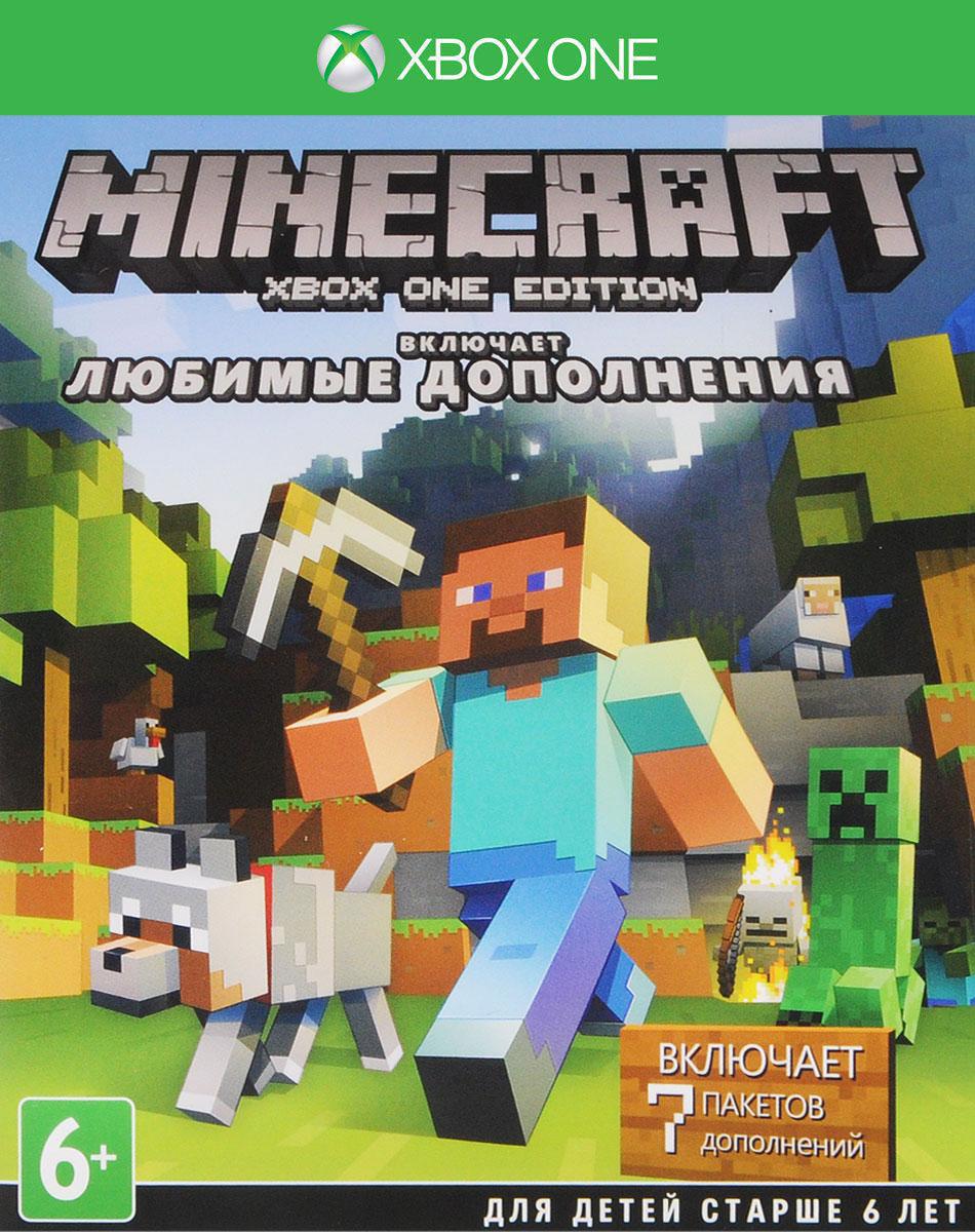 Minecraft. Favorites Pack