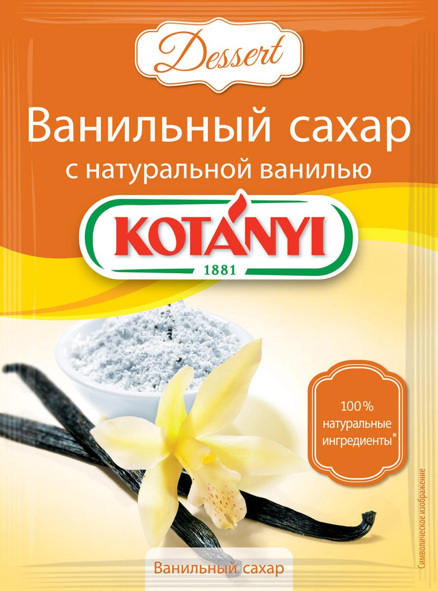 Kotanyi Ванильный сахар с натуральной ванилью, 10 г