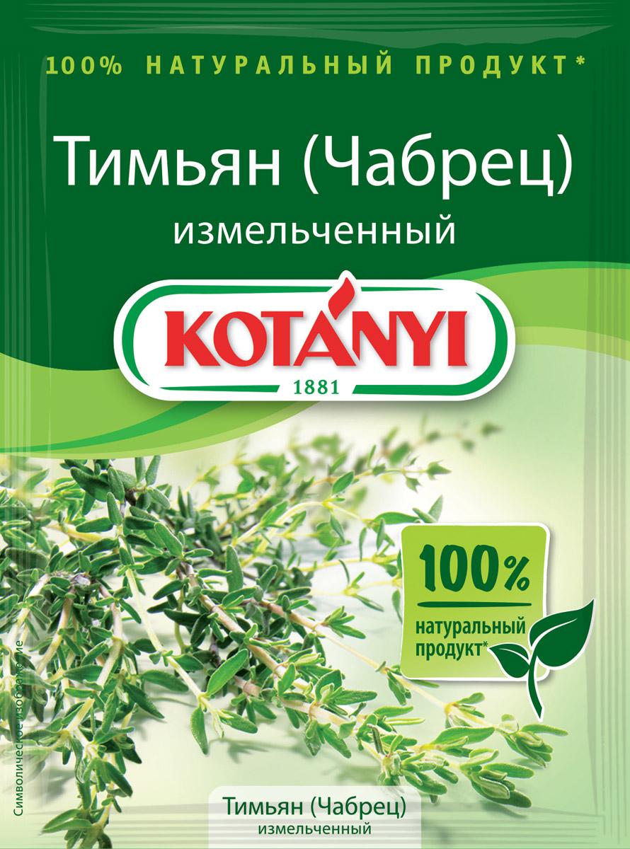 Kotanyi Тимьян (чабрец) измельченный, 14 г