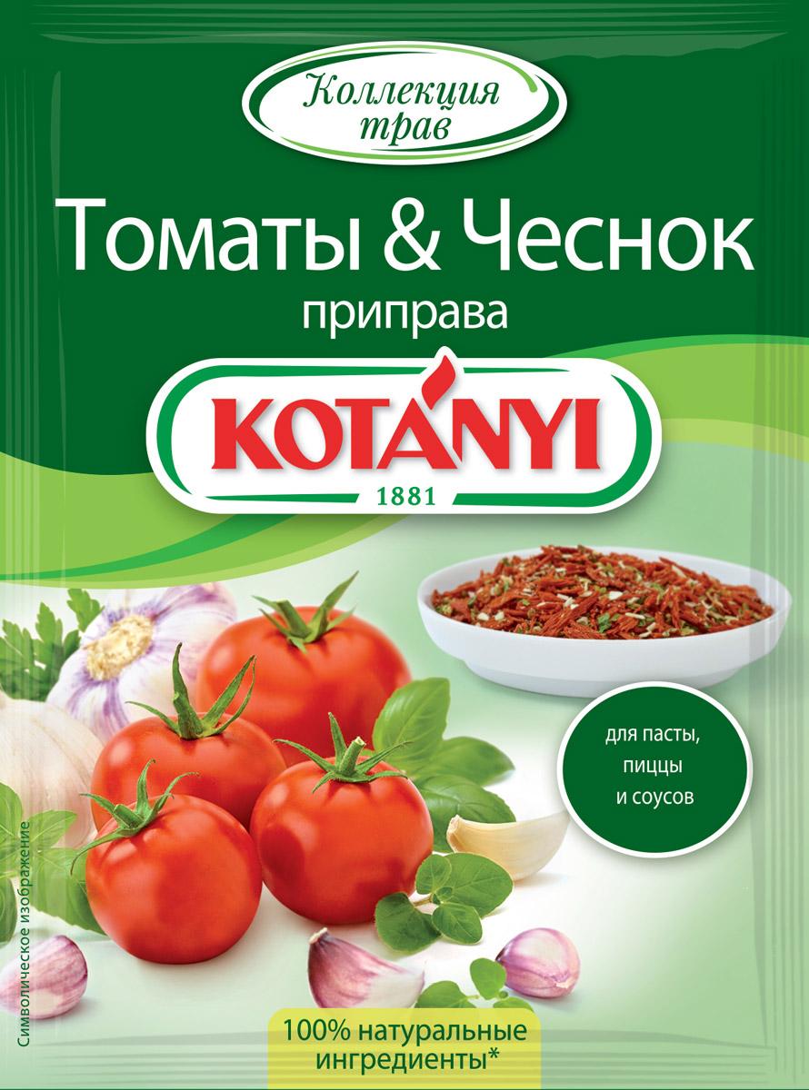 Kotanyi Томаты & чеснок, 20 г