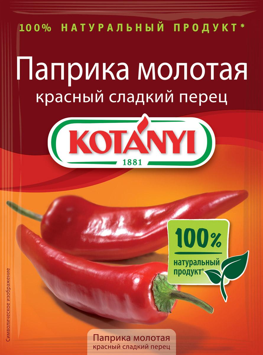 Kotanyi Паприка молотая красный сладкий перец, 25 г