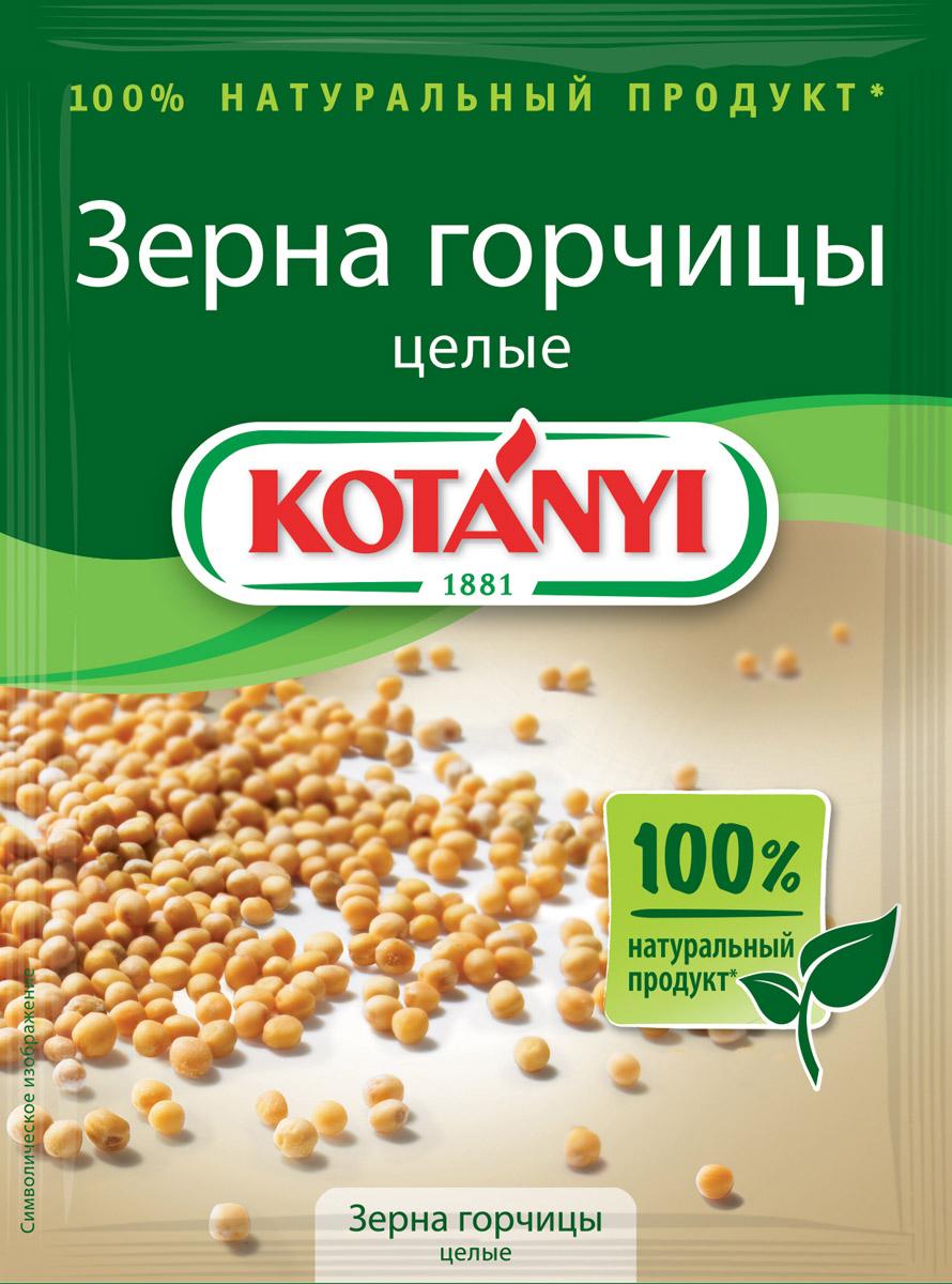 Kotanyi Зерна горчицы целые, 30 г