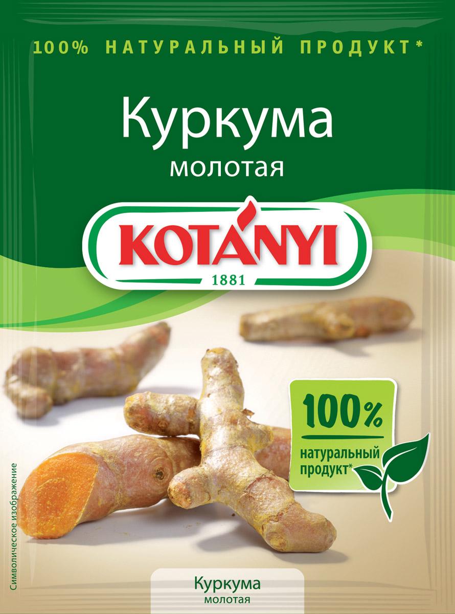 Kotanyi Куркума молотая, 20 г159911Куркума имеет пряный аромат с нотками апельсина и имбиря. Она придает блюдам пикантность и типичный для восточных блюд золотисто-желтый цвет. Страна происхождения: Индия. Уважаемые клиенты! Обращаем ваше внимание на то, что упаковка может иметь несколько видов дизайна. Поставка осуществляется в зависимости от наличия на складе.