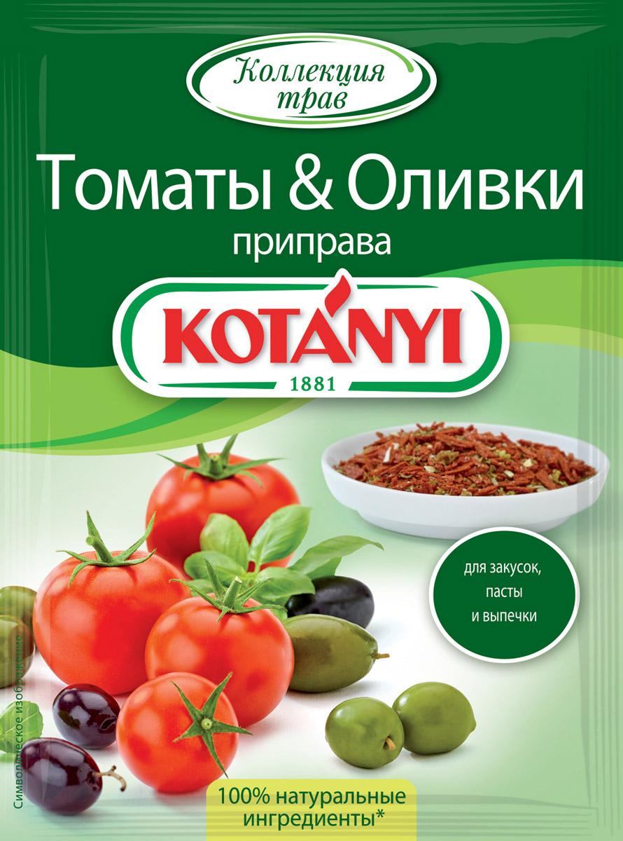 Kotanyi Томаты & оливки, 20 г