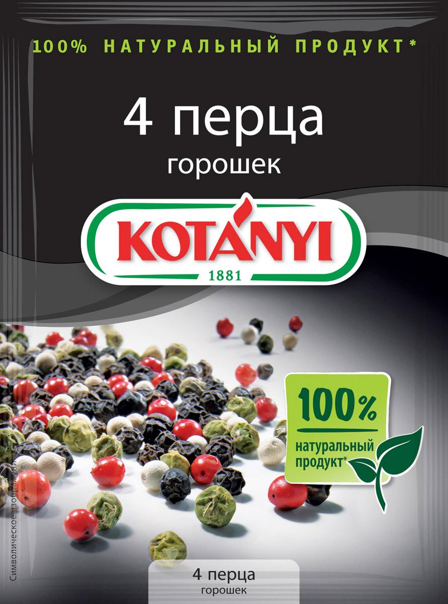 Kotanyi 4 перца, 22 г