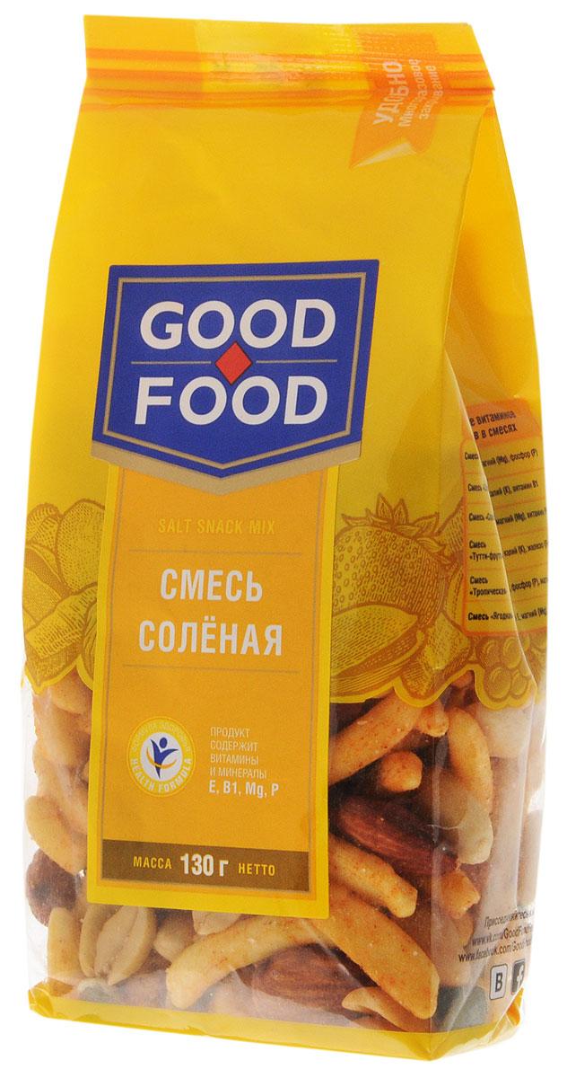 Good Food смесь соленая, 130 г4620000671497Смесь Солёная Good Food - это пикантное сочетание жареного соленого арахиса и миндаля с различными крекерами (солеными, чесночными и чили-лимон).