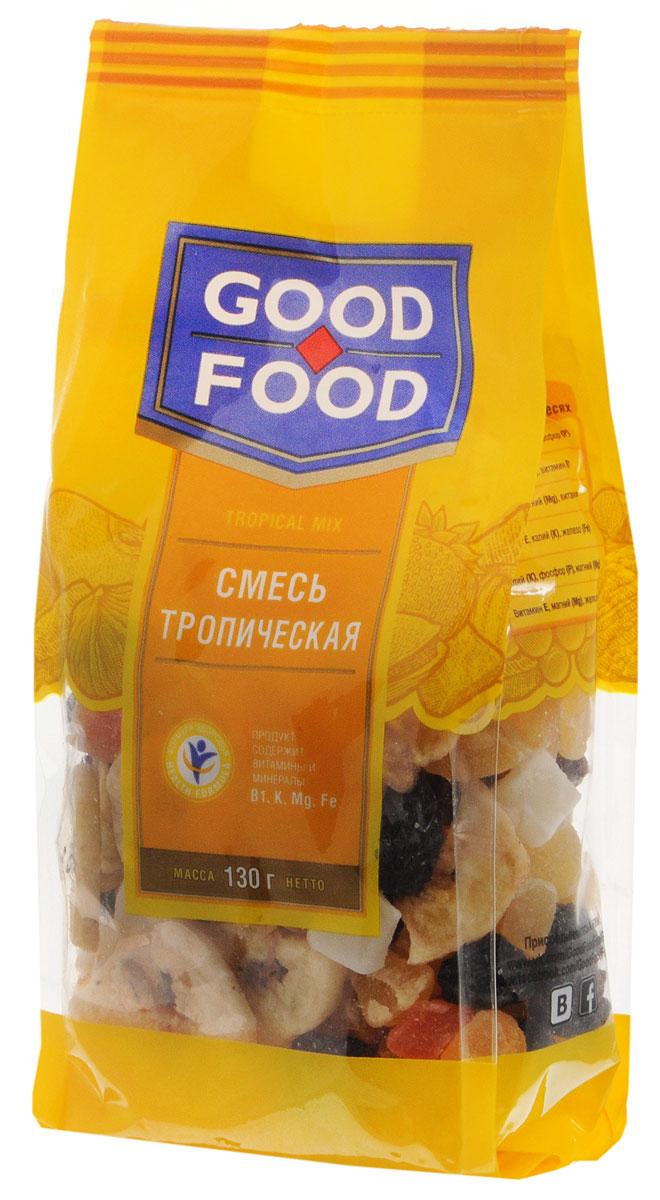 Good Food смесь тропическая, 130 г4620000671503Смесь Тропическая Good Food - это ассорти экзотических компонентов: ананасы, банановые чипсы, кокос и папайя, а также изюм black jumbo. Притупляет чувство голода и хорошо насыщает.