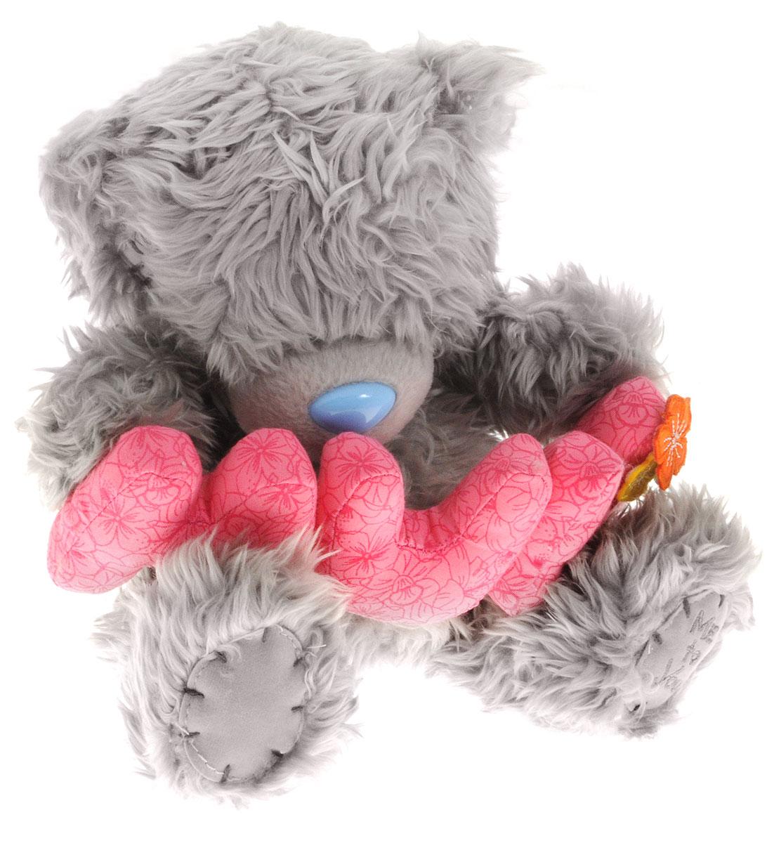 Me to You Мягкая игрушка Мишка Тедди 20 см