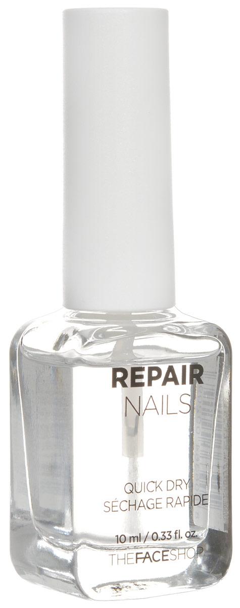 The Face Shop Repair Nails Средство для быстрого высыхания лака, 10 мл УТ000001571