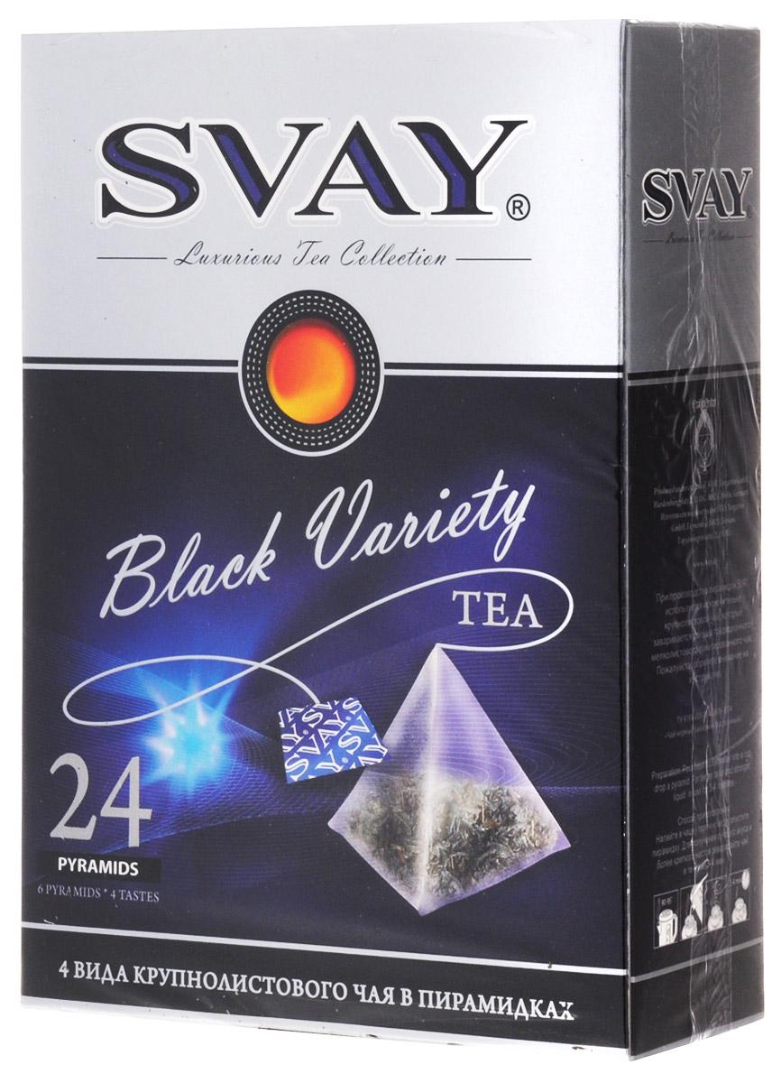 Svay Black Variety черный чай в пирамидках, 24 шт4607003046125Драгоценный камень коллекции чая Svay имеет черный оттенок. Каждый вкус в данной коллекции – это шедевр чайного искусства, где сокрыты великие достижения чайного производства многих столетий. Набор включает в себя 4 вида черного чая в пирамидках из различных регионов мира. Это и Цейлон, и Кения, а также Китай.