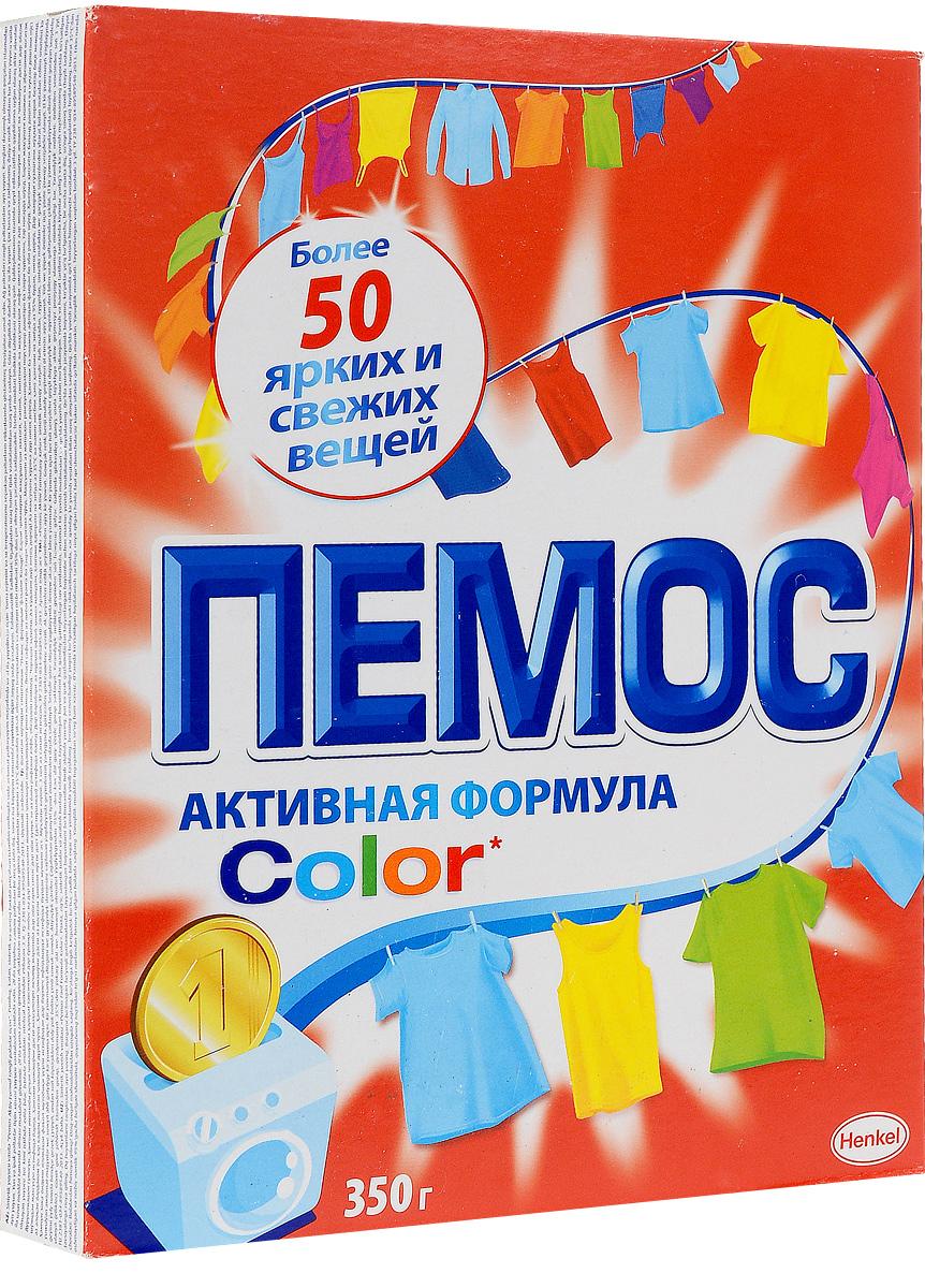Порошок стиральный Pemos. Color, для стирки цветного белья, 350 г935180Pemos. Color - стиральный порошок с эффективной формулой, которая отлично отстирывает различные загрязнения. Проникая между волокнами ткани, он растворяет и удаляет грязь, а содержащиеся в его формуле специальные компоненты сохраняют цвета ткани яркими.