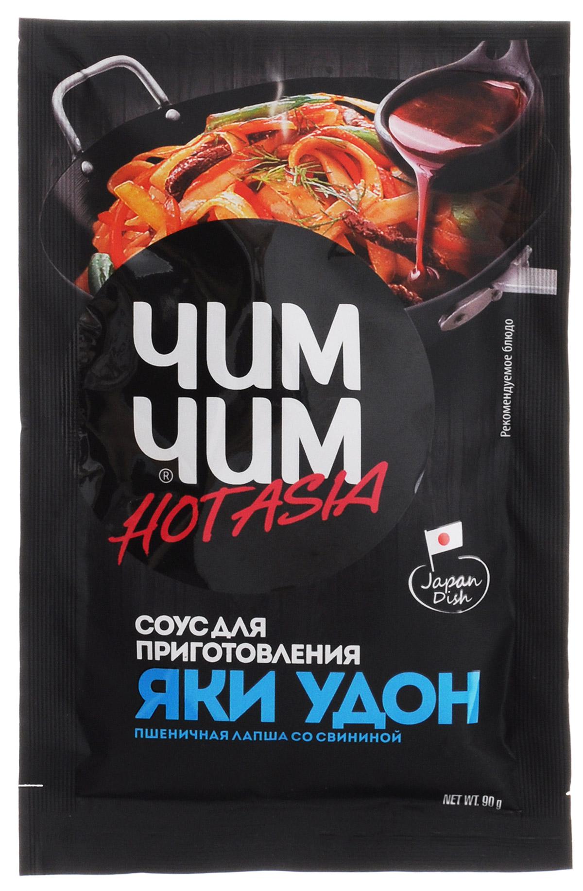 Чим-Чим Hot Asia соус для приготовления яки удон, 90 г