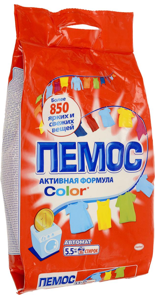 Стиральный порошок Пемос Color, для цветного белья, 5,5 кг935189Пемос Color - стиральный порошок для стирки цветного белья с эффективной формулой, которая отлично отстирывает различные загрязнения. Проникая между волокнами ткани, он растворяет и удаляет грязь, а содержащиеся специальные компоненты сохраняют цвета ткани яркими. С помощью одной пачки вы сможете отстирать более 850 вещей. Стиральный порошок Пемос Color - стирает много, стоит недорого. Товар сертифицирован.