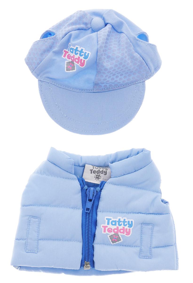 Me To You Жилет с кепкой для мишки ТеддиG01Q5741Замечательный набор одежды для медвежонка Тедди ростом 25 см из коллекции Одень меня набирает популярность с каждым днем. Жилет с кепкой для медвежонка порадуют вашего ребенка. Он будет с радостью переодевать свою любимую игрушку по несколько раз в день. Одежда выполнена из высококачественного материала, который безвреден для детей. История мишки Тедди или как его ещё называют мишки Me To You насчитывает уже почти 25 лет. Сначала Teddy Bear был обычным коричневым медвежонком, но в 1995 году художник Майк Пейн, работающий под псевдонимом Миранда, придумал медвежонка с голубым носом. Сегодня мишка Me To You пользуется огромной популярностью во всём мире.