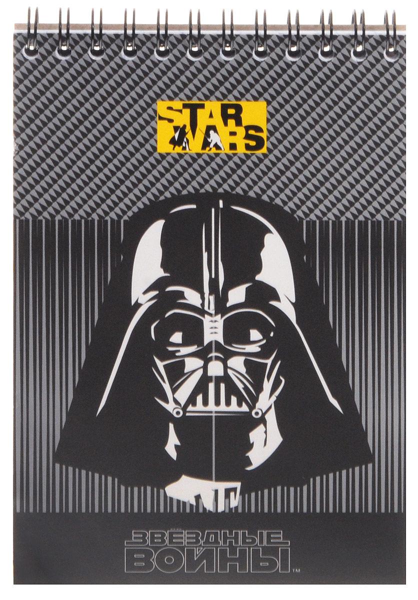 Star Wars Блокнот Маска Дарта Вейдера 60 листов в клетку40766_3Блокнот Маска Дарта Вейдера- незаменимый атрибут современного человека, необходимый для рабочих и повседневных записей в офисе и дома. Лицевая часть обложки выполнена из картона и оформлена изображением маски Дарта Вейдера, героя культового фильма Звездные войны. Тыльная часть обложки выполнена из плотного картона, что позволяет делать записи на весу. Внутренний блок состоит из 60 листов белой бумаги. Стандартная линовка в голубую клетку без полей. Листы блокнота соединены металлическим гребнем.
