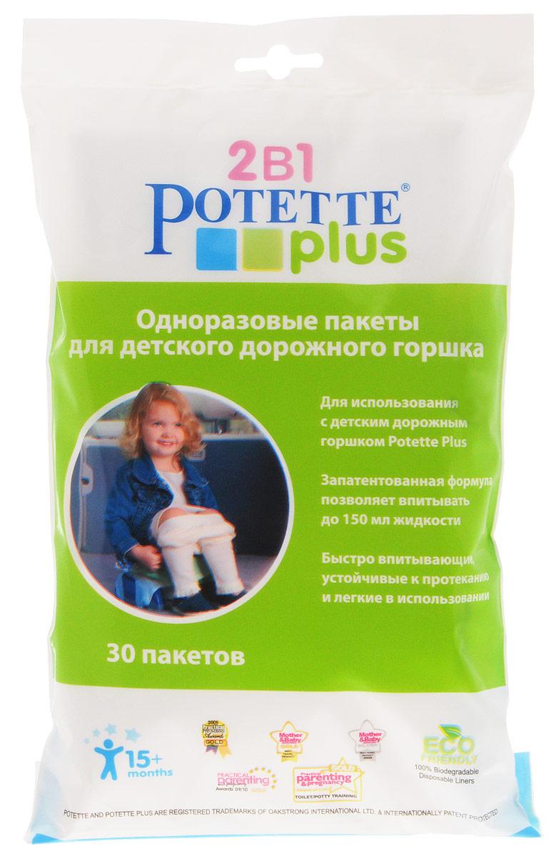 """Одноразовые био-пакеты для детского дорожного горшка """"Potette Plus"""", 30 шт"""