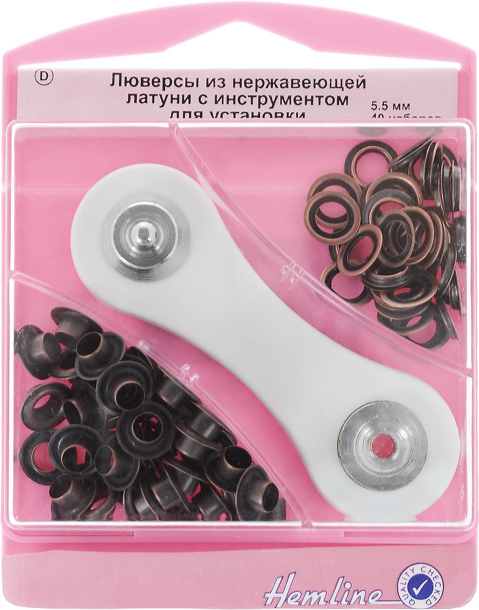 """Люверсы """"Hemline"""", с инструментом для установки, цвет: бронза, тип D, диаметр 5,5 мм, 40 наборов"""
