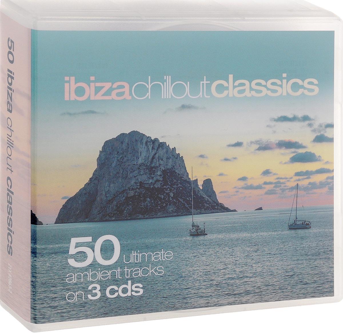 Zakazat.ru 50 Ibiza Chillout Classics (3 CD)