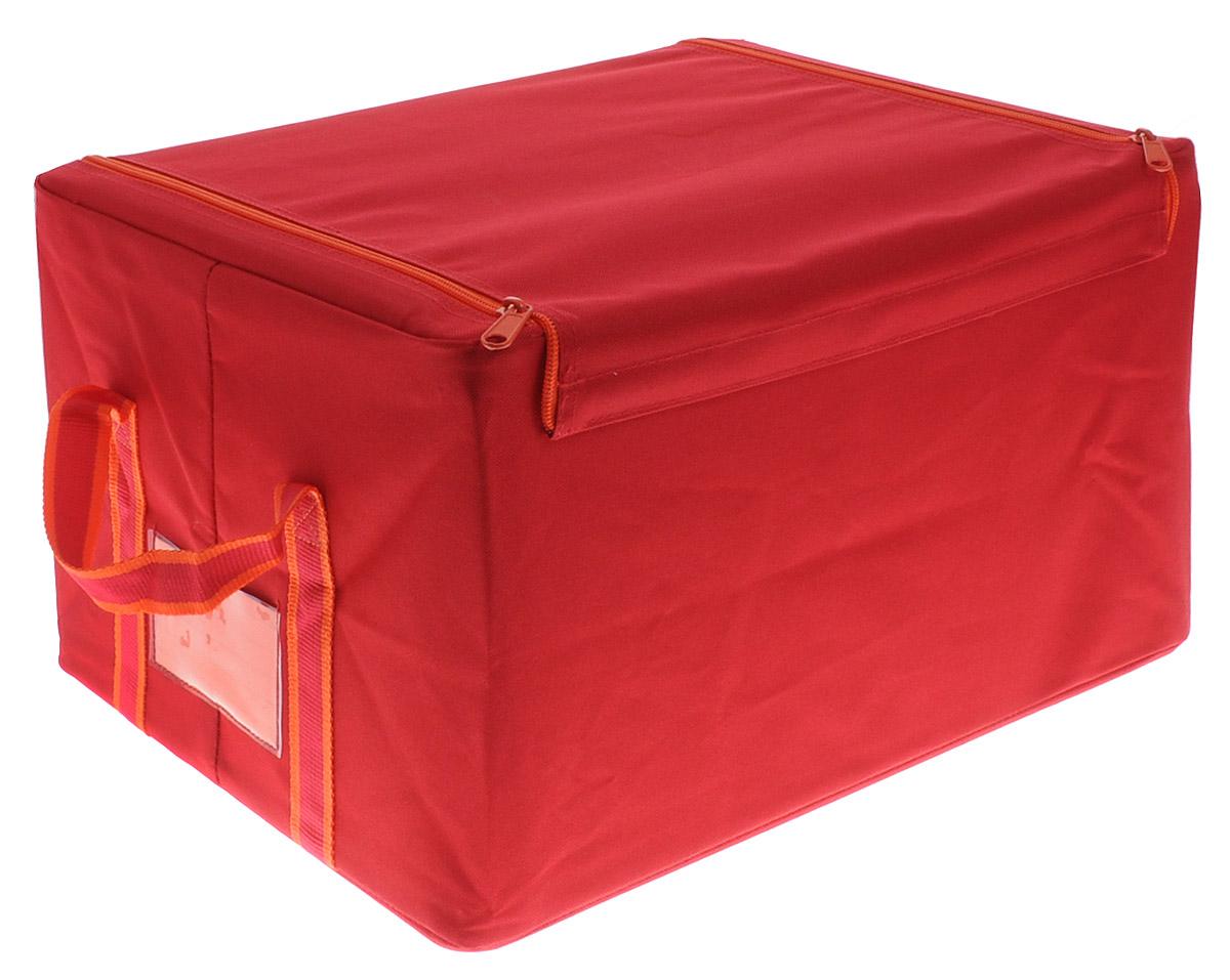 Коробка для хранения Storagebox M redFS3004Универсальная коробка для хранения чего угодно: сезонной одежды и обуви, аксессуаров, старых дневников и открыток, канцелярских мелочей и тысячи и одной мелочи. Телескопический проволочный каркас и жесткое днище обеспечивают стабильность и устойчивость коробки. С боков - две ручки для удобства переноски. Так же есть специальный лейбл, на котором можно написать, что же хранится в коробке - это значительно упрощает поиск нужной вещи. Объем - 30 литров. Материал: полиэстер; цвет: красный