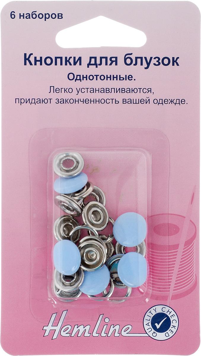 Кнопки для блузок Hemline, цвет: светло-голубой, диаметр 11 мм, 6 шт440.SYКнопки для блузок Hemline, выполненные из металла, легко устанавливаются и придают законченность вашей одежде. Для легкой установки кнопок используйте специальные щипцы. Легкие ткани укрепляйте прокладочным материалом. В одной упаковке 6 кнопок, каждая из которых состоит из 4 элементов: твердый верх, мама, папа, кольцо. На обратной стороне упаковки представлена подробная инструкция по установке кнопок. Диаметр кнопки: 11 мм.