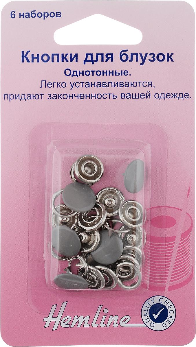 Кнопки для блузок Hemline, цвет: серый, диаметр 11 мм, 6 шт440.GRКнопки для блузок Hemline, выполненные из металла, легко устанавливаются и придают законченность вашей одежде. Для легкой установки кнопок используйте специальные щипцы. Легкие ткани укрепляйте прокладочным материалом. В одной упаковке 6 кнопок, каждая из которых состоит из 4 элементов: твердый верх, мама, папа, кольцо. На обратной стороне упаковки представлена подробная инструкция по установке кнопок. Диаметр кнопки: 11 мм.