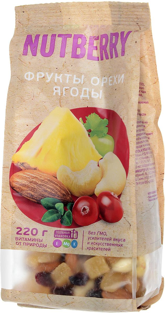 Nutberry смесь орехов, фруктов и ягод, 220 г 4620000676171