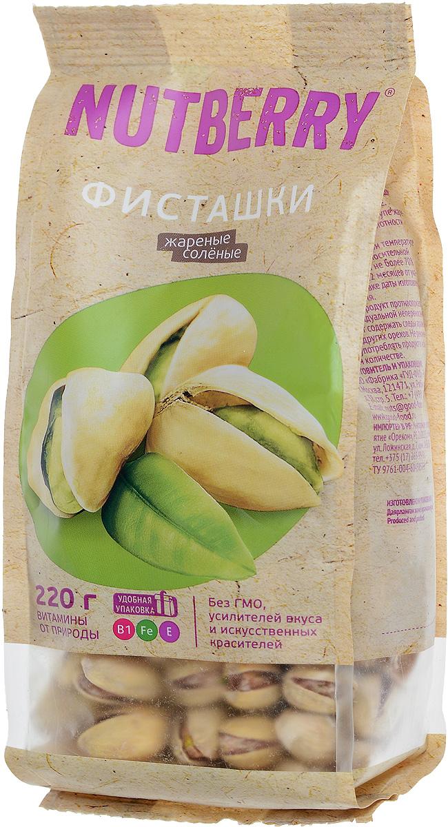 Nutberry фисташки жареные соленые, 220 г
