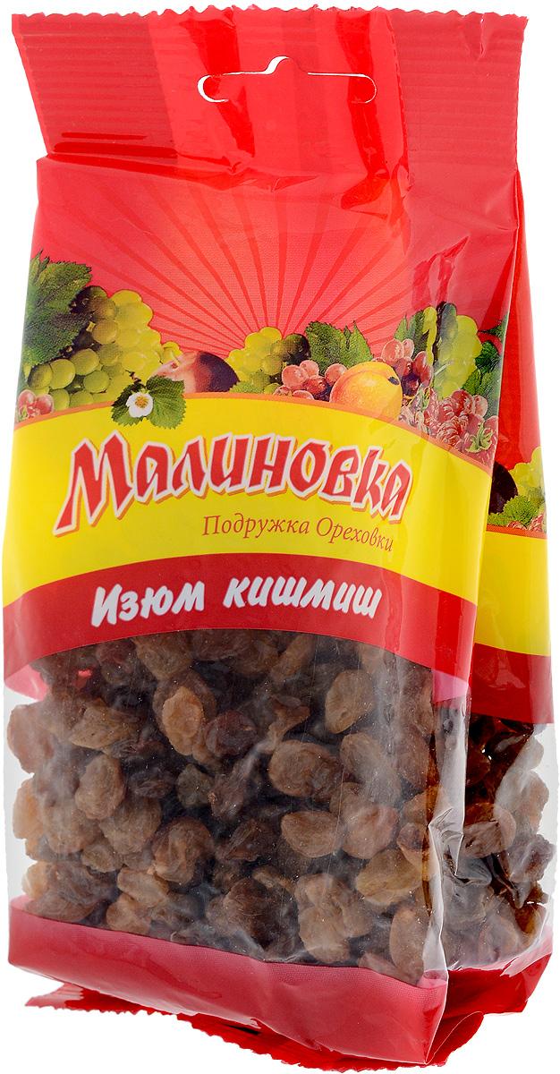 Малиновка изюм кишмиш, 190 г4620000670995Изюм – это высушенные плоды винограда. Эта ягода сама по себе очень удивительная, после высушивания которой, полезные свойства приумножаются в несколько раз. Он является одним из самых полезных видов сухофруктов.