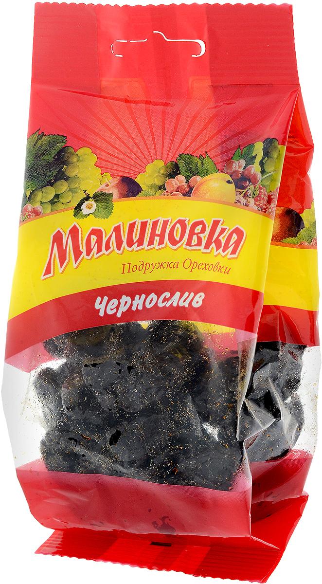 Малиновка чернослив без косточки, 190 г