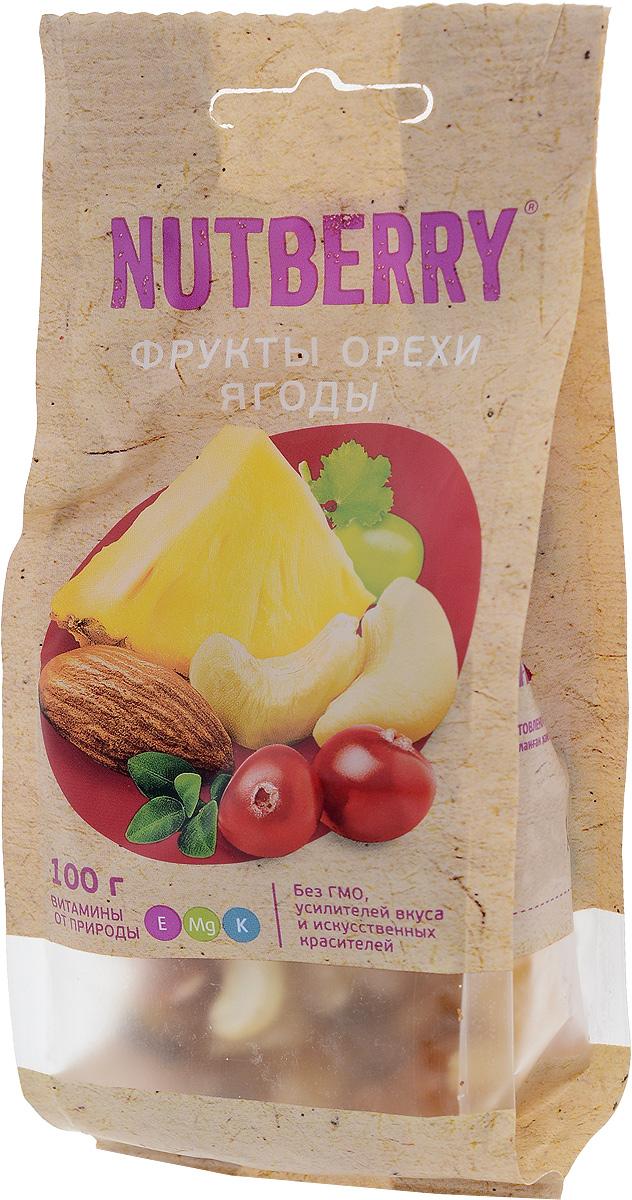 Nutberry смесь орехов, фруктов и ягод, 100 г4620000676164Сочная клюква, сладкий миндаль, питательный кешью, экзотический ананас, бодрящий золотистый изюм, входящие в состав этой смеси - все это идеальное сочетание вкуса и пользы! Смесь, будто созданная самой природой, не оставит равнодушным даже самого взыскательного потребителя.