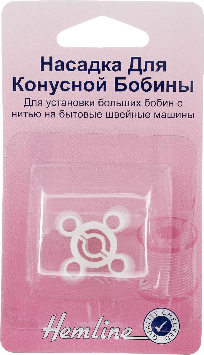 Насадка для конусной бобины Hemline165Насадка для конусной бобины Hemline, изготовленная из пластика, предназначена для установки больших бобин с нитью на бытовые швейные машины. Насадка вставляется внутрь бобины, что позволяет устанавливать бобину на держатель для катушек.