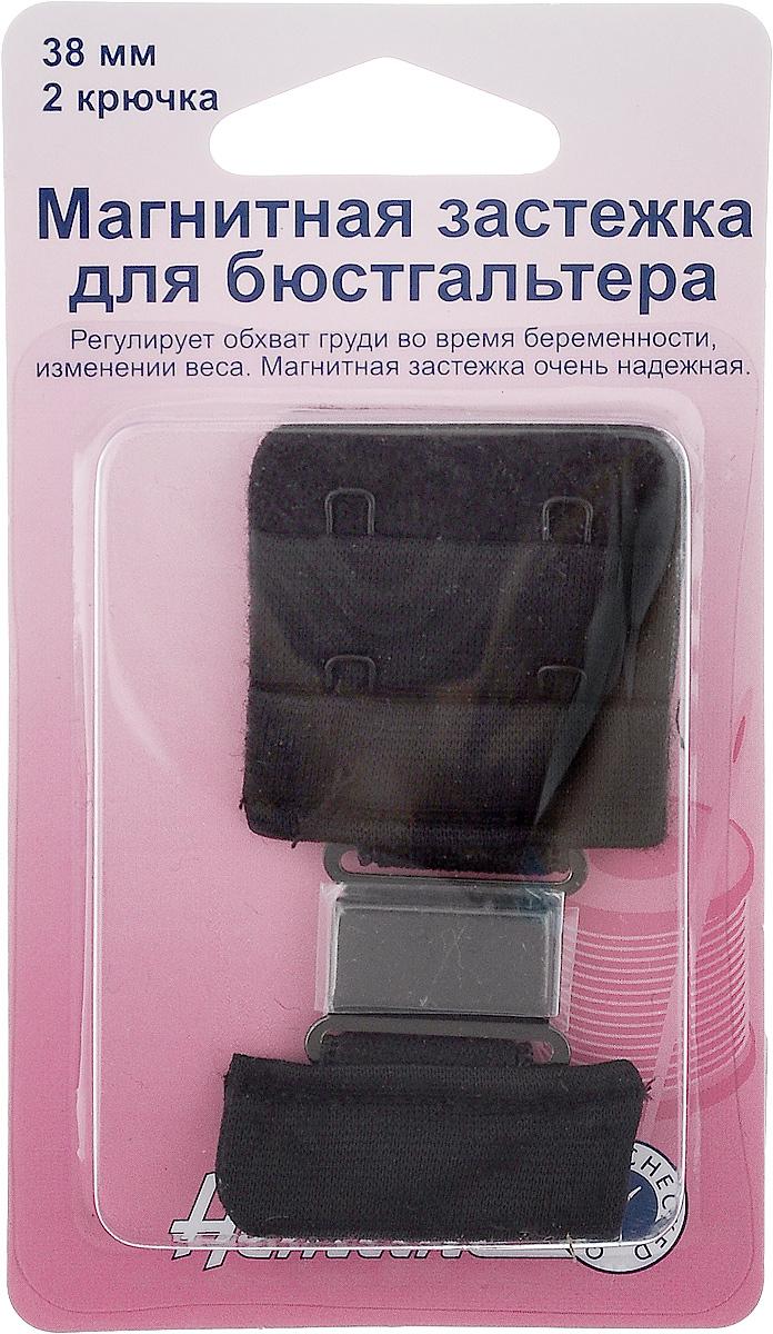 Магнитная застежка для бюстгальтера Hemline, 2 крючка, цвет: черный, ширина 38 мм777.38.BМагнитная застежка для бюстгальтера Hemline изготовлена из текстиля, имеет 2 ряда петелек и 2 металлических крючка. Изделие предназначено для изготовления или ремонта бюстгальтеров. Такая застежка регулирует обхват груди во время беременности или при изменении веса. Застежка легкая и удобная в использовании, не пришивная - благодаря магниту просто достаточно пристегнуть ее. Не подходит для тех, кто носит электронный стимулятор сердца. Ширина: 38 мм. Количество крючков: 2.