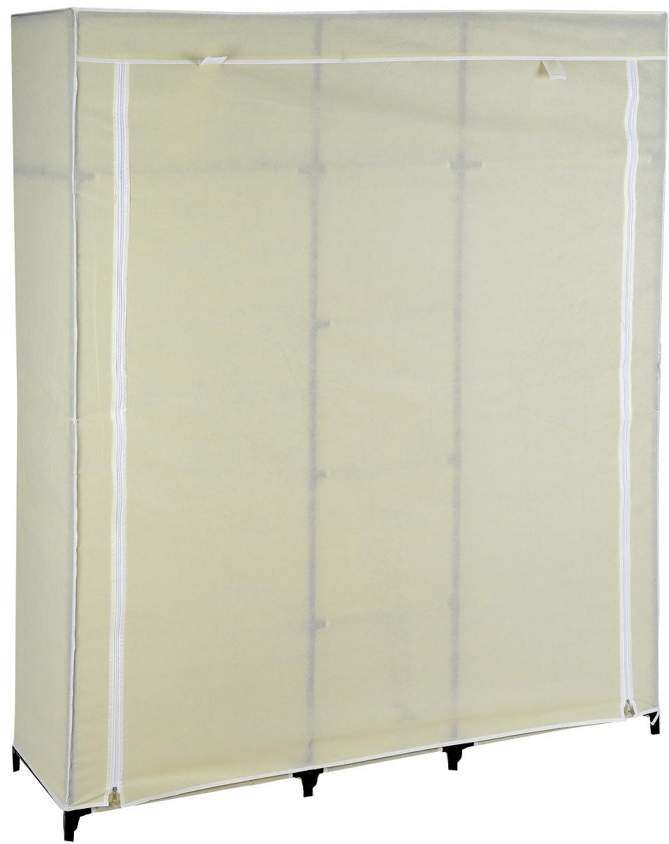 Мобильный шкаф для хранения, 138 х 45 х 167 см