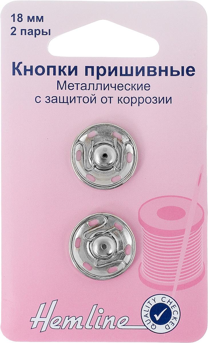 Кнопки пришивные Hemline, цвет: никель, диаметр 18 мм, 2 набора420.18Пришивные кнопки Hemline, изготовленные из нержавеющей латуни с защитой от коррозии, используются при ремонте и пошиве одежды. Кнопки собираются из 2 частей. Диаметр кнопки: 18 мм.