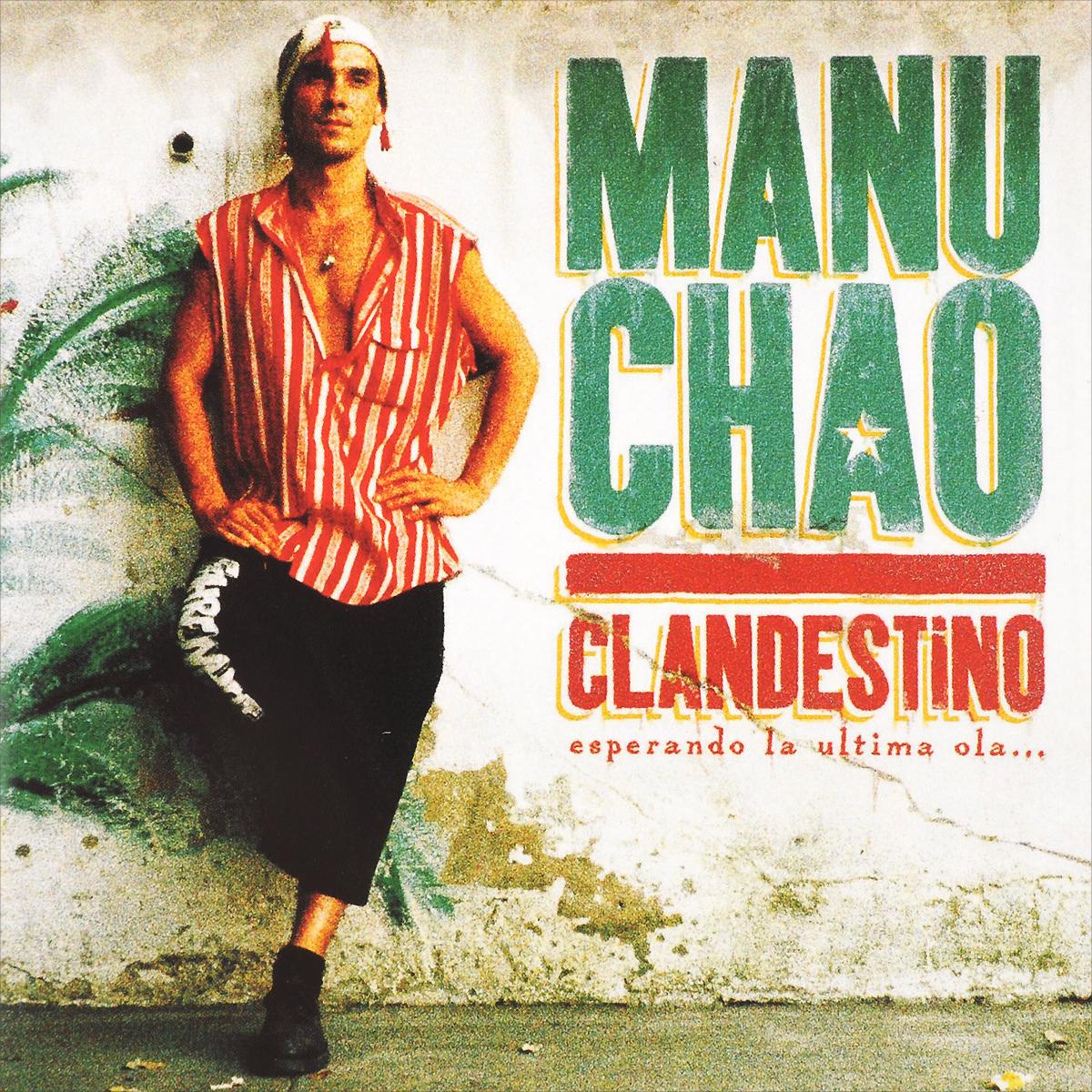 К диску прилагается раскладка с цветными иллюстрациями и текстами песен на испанском языке.