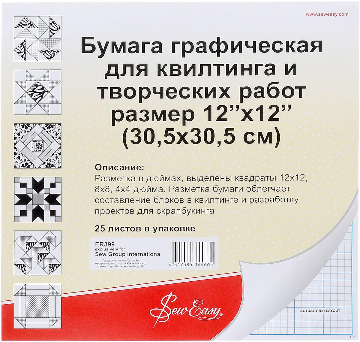 Бумага графическая Hemline, для квилтинга и творческих работ, 25 листовER399Графическая бумага Hemline позволяет расчерчивать блоки для пэчворка, дизайнерских проектов и скрапбукинга. Разметка в дюймах, выделены квадраты 4 х 4, 8 х 8, 12 х 12. Размер листа: 30,5 х 30,5 см.