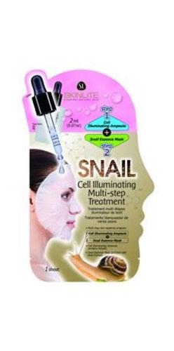 Skinlite Набор масок Мультишаговая программа для лица с секретом улитки, внутриклеточного восстановления, 4 шт