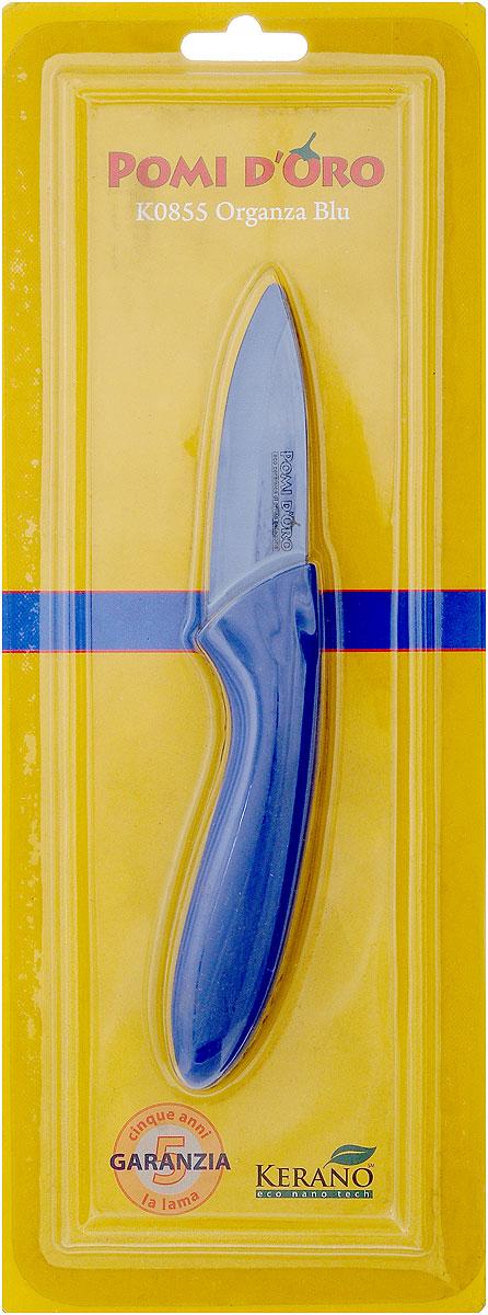 Нож для чистки овощей Pomi d'Oro Organzа, керамический, длина лезвия 8 см77.858@21280 / K0855 Organza BluНож Pomi dOro Organza изготовлен из синей керамики Kerano. Kerano - это уникальный керамический нано-материал, который не содержит вредные примеси, в том числе перфоктановую кислоту (PTFE) и примеси, используемые для легированной стали. Материал изделия не вступает в реакцию с пищей во время готовки. Изделие имеет эргономичную обрезиненную ручку, которая не скользит в руках и делает резку удобной и безопасной. Можно мыть в посудомоечной машине. Длина ножа: 16,5 см.