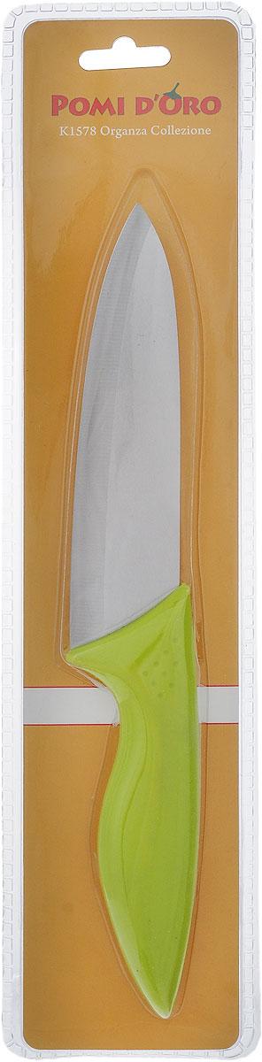 """Нож универсальный Pomi d'Oro """"Organza"""", керамический, длина лезвия 15 см"""