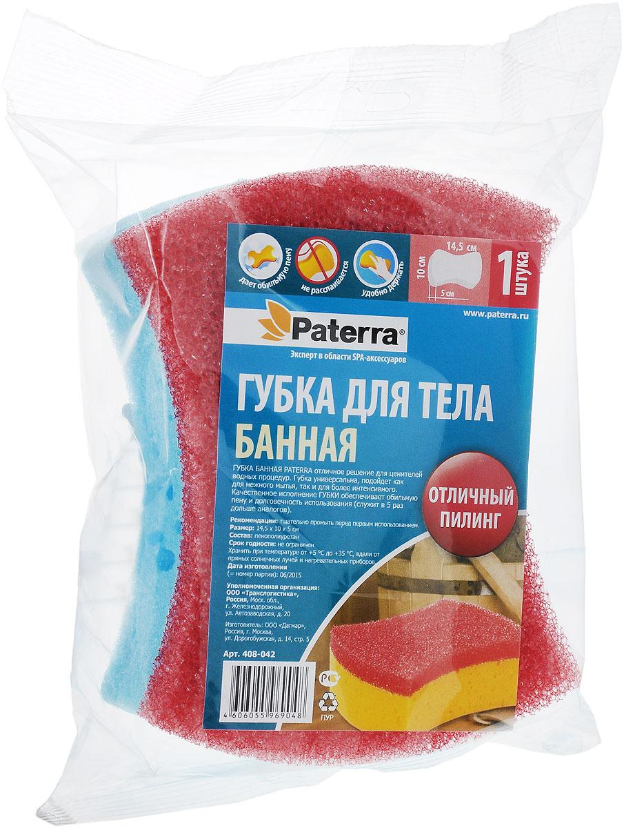 Губка для тела Paterra, с массажным слоем, цвет: красный, голубой, 14,5 х 10 х 5 см408-042_голубой, розовый приталенныйГубка для тела Paterra изготовлена из пенополиуретана. Оригинальная форма обеспечивает комфортное использование. Губка состоит из двух слоев: мягкого, деликатного и грубого, пористого, что делает ее идеальной для массажа тела. Шероховатая сторона губки эффективно стимулирует кровообращение, отшелушивает и удаляет омертвевшие клетки кожи. Губка создает воздушную пену даже при небольшом количестве геля для душа. Эффективно очищает и массирует кожу, улучшая кровообращение и повышая тонус.