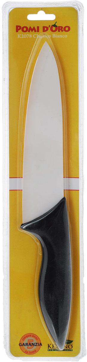Нож поварской Pomi d'Oro Classico, керамический, длина лезвия 18 см77.858@20983 / K1877 (40) Classico BiancoНож Pomi dOro Classico изготовлен из высококачественной белой керамики Kerano - гигиеничного, экологически чистого материала. Нож имеет острое лезвие, не требующее дополнительной заточки. Эргономичная рукоятка, выполненная из стали с прорезиненным покрытием, не скользит в руках и делает резку удобной и безопасной. Такой нож подходит для нарезки овощей, фруктов, рыбы и мяса без костей. Керамика - это отличная альтернатива металлу. В отличие от стальных ножей, керамические ножи не переносят ионы металла в пищу, не разрушаются от кислот овощей и фруктов и никогда не заржавеют. Нож Pomi dOro Classico будет служить вам многие годы при соблюдении простых правил. Можно мыть в посудомоечной машине. Общая длина ножа: 31 см. Толщина лезвия: 2 мм.