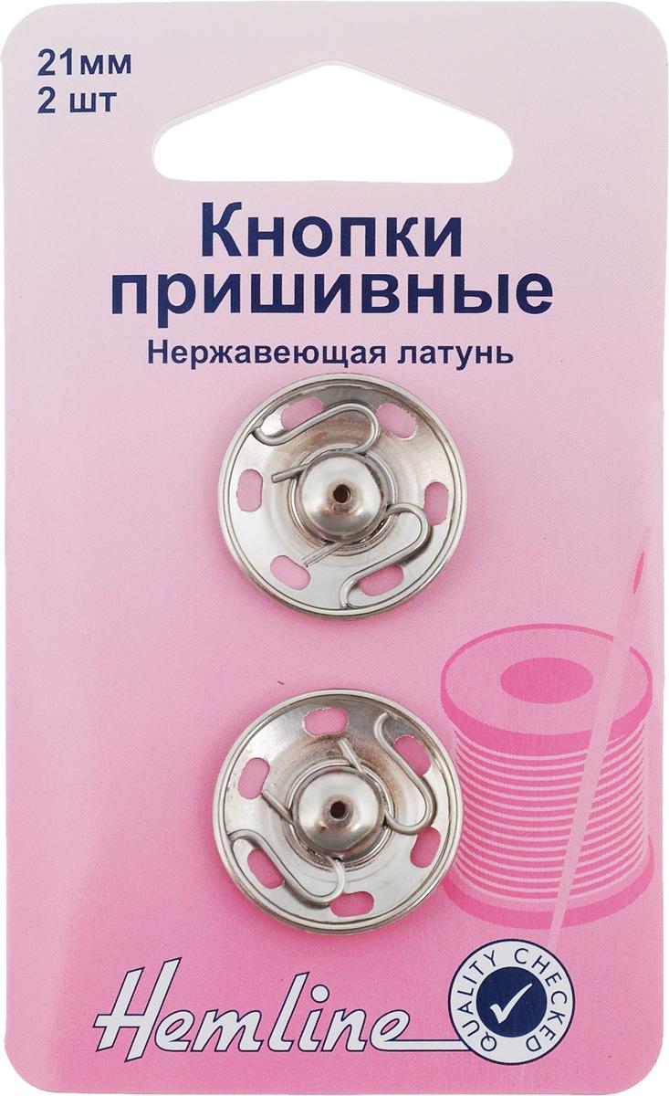 Кнопки пришивные Hemline, цвет: никель, диаметр 21 мм, 2 шт420.21Пришивные кнопки Hemline, изготовленные из латуни с защитой от коррозии, используются при ремонте и пошиве одежды. Идеально подходят для одежды из ткани средней плотности. Оснащены отверстием для фиксации. Кнопки собираются из 2 частей. Диаметр кнопки: 21 мм.