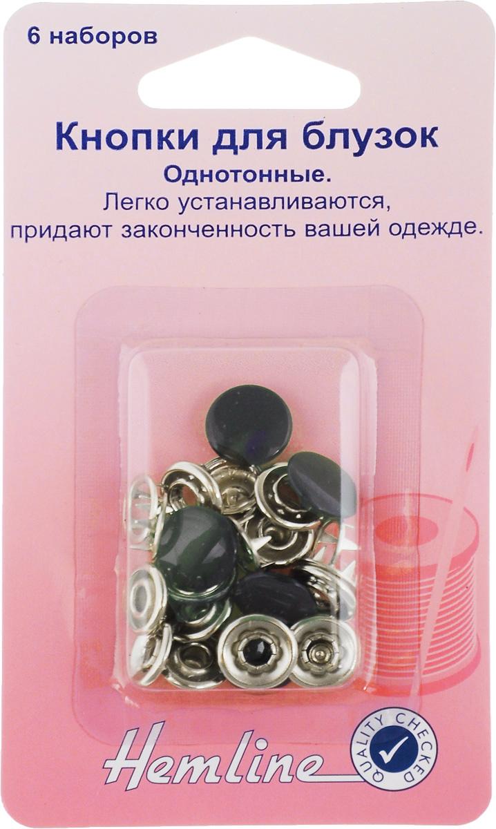 Кнопки для блузок Hemline, цвет: бутылочный, диаметр 11 мм, 6 шт440.BTКнопки для блузок Hemline, выполненные из металла, легко устанавливаются и придают законченность вашей одежде. Для легкой установки кнопок используйте специальные щипцы. Легкие ткани укрепляйте прокладочным материалом. В одной упаковке 6 кнопок, каждая из которых состоит из 4 элементов: твердый верх, мама, папа, кольцо. На обратной стороне упаковки представлена подробная инструкция по установке кнопок. Диаметр кнопки: 11 мм.