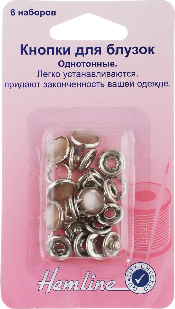 Кнопки для блузок Hemline, цвет: розово-бежевый, диаметр 11 мм, 6 шт440.GYPLКнопки для блузок Hemline, выполненные из металла, легко устанавливаются и придают законченность вашей одежде. Для легкой установки кнопок используйте специальные щипцы. Легкие ткани укрепляйте прокладочным материалом. В одной упаковке 6 кнопок, каждая из которых состоит из 4 элементов: твердый верх, мама, папа, кольцо. На обратной стороне упаковки представлена подробная инструкция по установке кнопок. Диаметр кнопки: 11 мм.