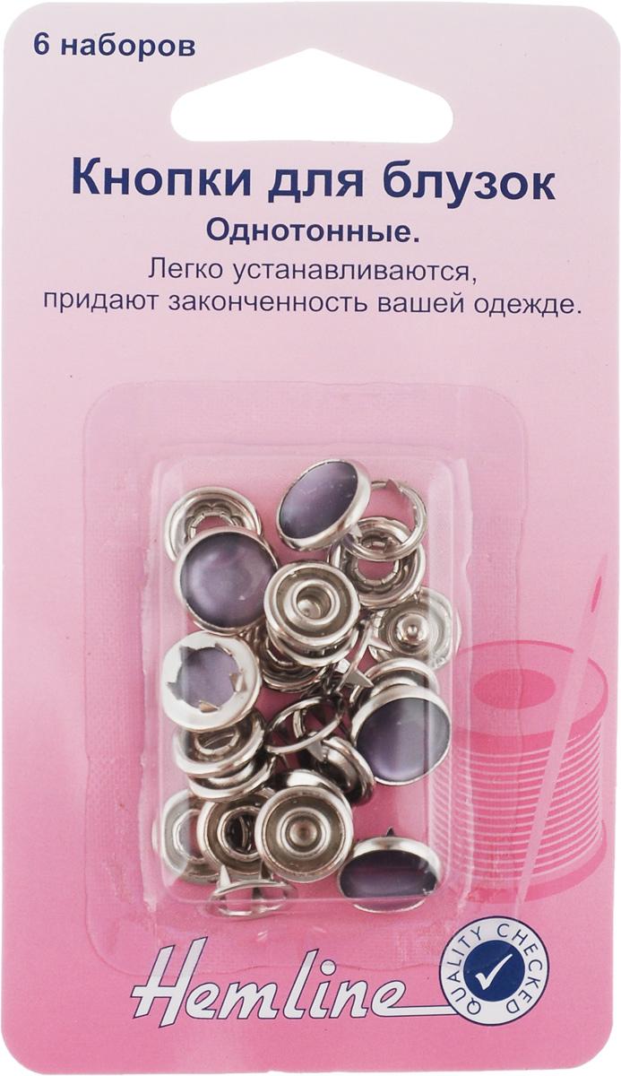 Кнопки для блузок Hemline, цвет: сиреневый, диаметр 11 мм, 6 шт440.NYPLКнопки для блузок Hemline, выполненные из металла, легко устанавливаются и придают законченность вашей одежде. Для легкой установки кнопок используйте специальные щипцы. Легкие ткани укрепляйте прокладочным материалом. В одной упаковке 6 кнопок, каждая из которых состоит из 4 элементов: твердый верх, мама, папа, кольцо. На обратной стороне упаковки представлена подробная инструкция по установке кнопок. Диаметр кнопки: 11 мм.