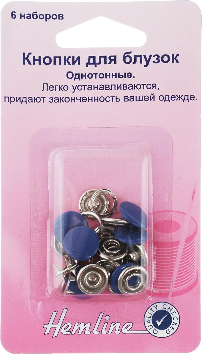 Кнопки для блузок Hemline, цвет: синий, диаметр 11 мм, 6 шт440.RYКнопки для блузок Hemline, выполненные из металла, легко устанавливаются и придают законченность вашей одежде. Для легкой установки кнопок используйте специальные щипцы. Легкие ткани укрепляйте прокладочным материалом. В одной упаковке 6 кнопок, каждая из которых состоит из 4 элементов: твердый верх, мама, папа, кольцо. На обратной стороне упаковки представлена подробная инструкция по установке кнопок. Диаметр кнопки: 11 мм.