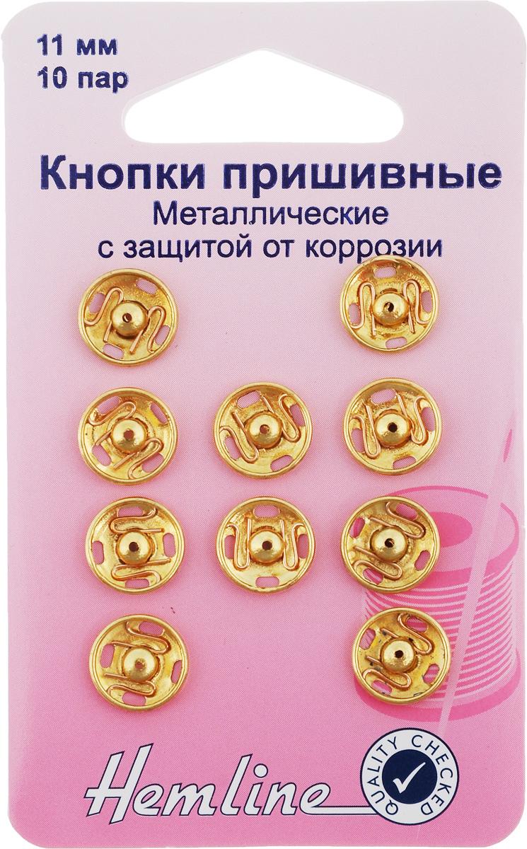 Кнопки пришивные Hemline, цвет: золотистый, диаметр 11 мм, 10 шт420.11.GПришивные кнопки Hemline, изготовленные из латуни с защитой от коррозии, используются при ремонте и пошиве одежды. Идеально подходят для одежды из ткани средней плотности. Оснащены отверстием для фиксации. Кнопки собираются из 2 частей. Диаметр кнопки: 11 мм.