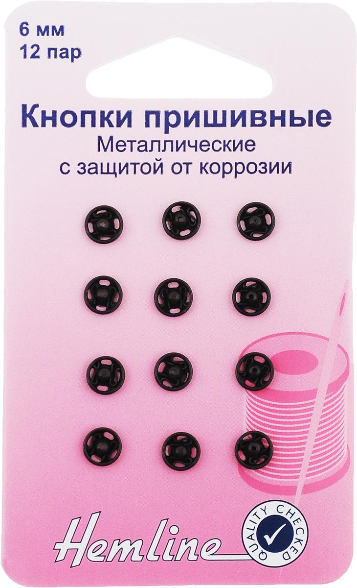 Кнопки пришивные Hemline, цвет: черный, диаметр 6 мм, 12 шт421.6Пришивные кнопки Hemline, изготовленные из латуни с защитой от коррозии, используются при ремонте и пошиве одежды. Идеально подходят для одежды из ткани средней плотности. Оснащены отверстием для фиксации. Кнопки собираются из 2 частей. Диаметр кнопки: 6 мм.