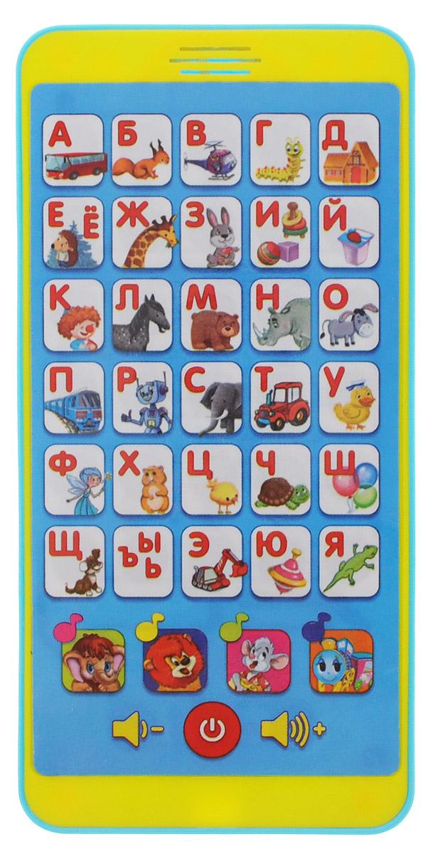 Азбукварик Музыкальная игрушка Музыкальная азбука цвет голубой желтый