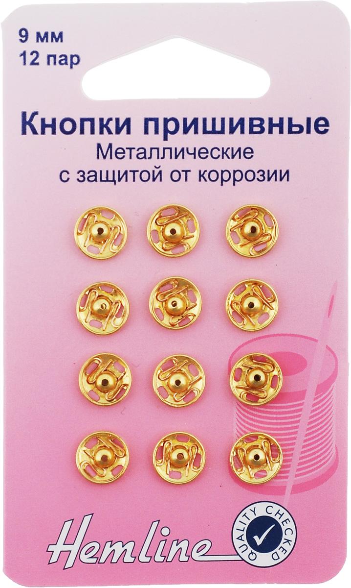 Кнопки пришивные Hemline, цвет: золотистый, диаметр 9 мм, 12 шт420.9.GПришивные кнопки Hemline, изготовленные из латуни с защитой от коррозии, используются при ремонте и пошиве одежды. Идеально подходят для одежды из ткани средней плотности. Оснащены отверстием для фиксации. Кнопки собираются из 2 частей. Диаметр кнопки: 9 мм.